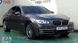 BMW 2012년 740d xDriv...
