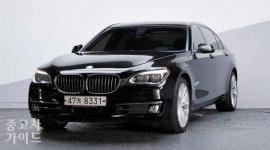 BMW 750Li 중고차 매매...